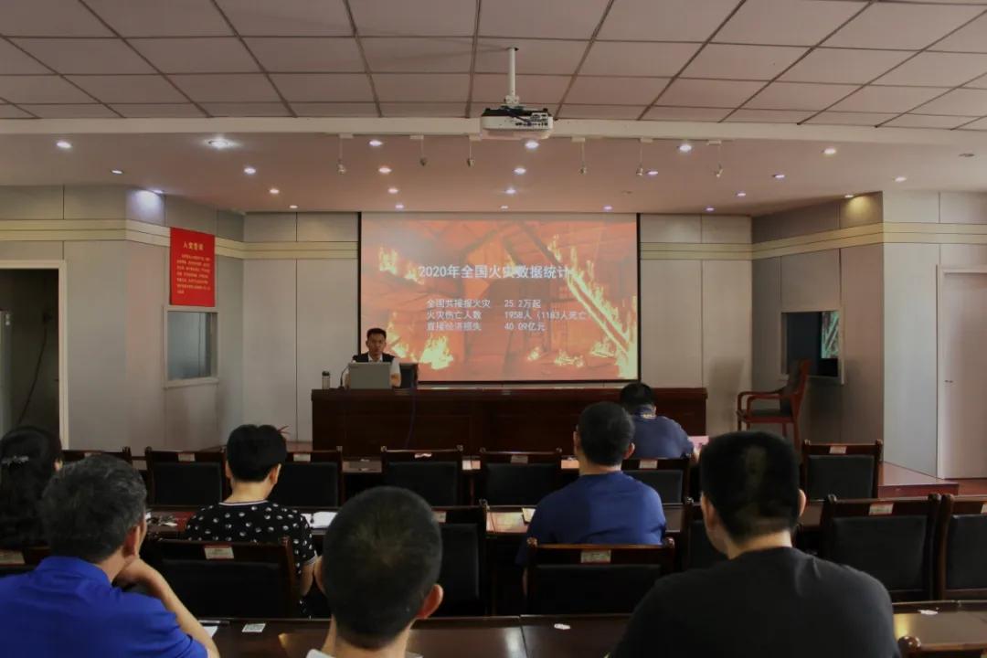 安全无小事!省局培训中心组织开展消防安全知识讲座