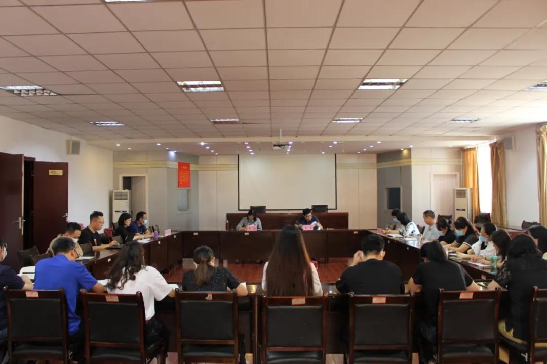 省局培训中心召开学习省委工作会议精神会议