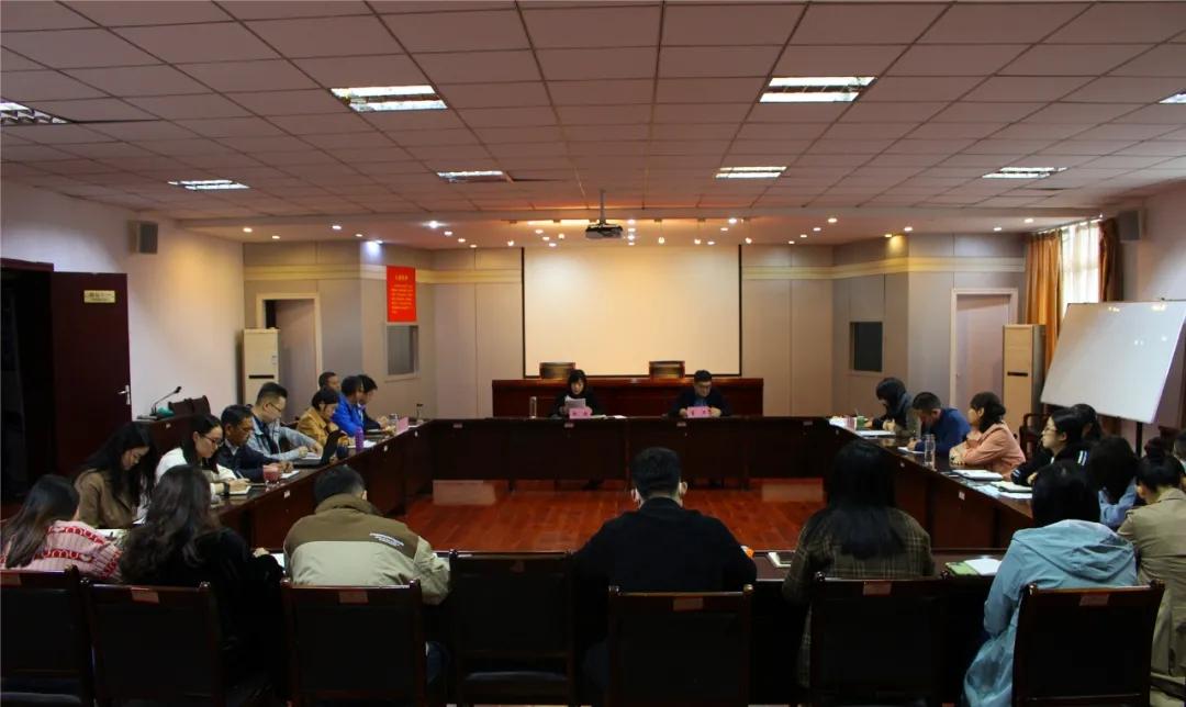 省局培训中心召开学习贯彻全省市场监管工作会议精神专题会议